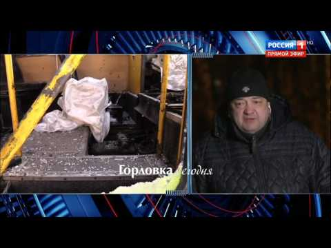 знакомства украина горловка