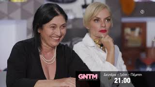 GNTM2 - trailer Δευτέρα 16.12.2019