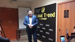 Выступление Куаныша Садвакасова бриллиантового директора компании Global Trend