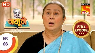 Namune - Ep 8 - Full Episode - 12th August, 2018