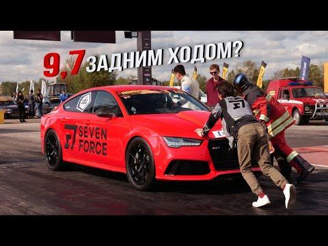 УБИЛИ все привода на AUDI RS7 1000+ лс! Mercedes CLA 45 AMG объехал ВСЕХ?!