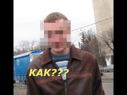 окрестностях приложение для замазывания лица на фото эти считались священными