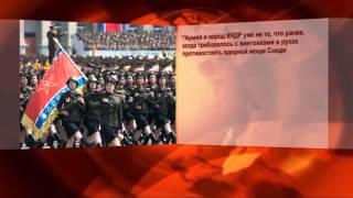 КНДР угрожает США