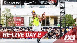 Re-Live - Day 2 - Utsunomiya - 2016 FIBA 3x3 World Tour thumbnail