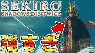 500回死んだら即終了のSEKIRO-PART2-【SEKIRO: SHADOWS DIE TWICE実況】