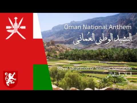 "Oman National Anthem - ""السلام السلطاني"" ""As-Salam as-Sultani"""