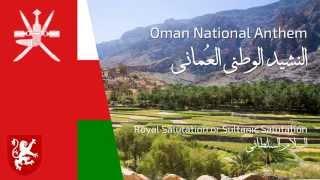 "Oman National Anthem - ""السلام السلطاني"" ""As-Salam as-Sultani"""