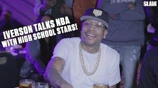 Allen Iverson Talks NBA Legends | Kobe Bryant, Shaq, LeBron, KD