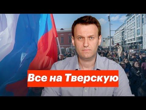 Дискотека Навальногоиз YouTube · С высокой четкостью · Длительность: 1 мин5 с  · Просмотры: более 18000 · отправлено: 11.04.2017 · кем отправлено: NevexTV