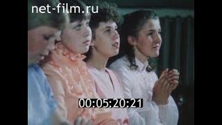1984г. село Сущёво. колхоз имени 50-летия СССР.  Костромская область