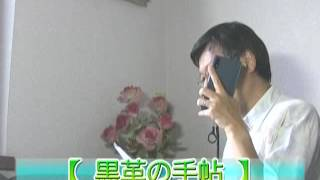 「黒革の手帖」武井咲「松本清張」史上最強「悪女」 「テレビ番組を斬る...