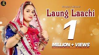 Laung Laachi || Mannat Noor || Cover by Anupriya Lakhawat || Music Kapil Jangir || Punjabi Song