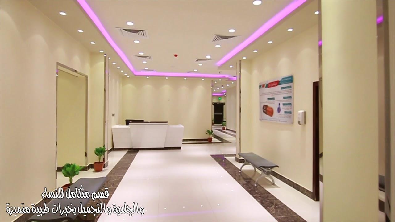 مجمع العودة الطبي المقر الجديد طريق الملك فيصل حى الواحة حفر الباطن Youtube