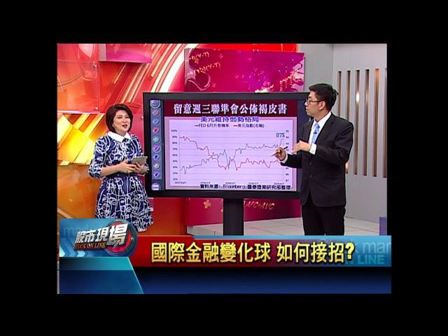 【股市現場-非凡商業台鄭明娟主持】20180413part.3(蔡明翰)