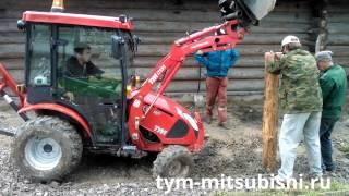 Минитрактор TYM T233 HST строит забор(Продажа и обслуживание американских тракторов TYM. ТИМ Трейд - официальный дилер TYM TRACTORS Продажа и обслуживан..., 2013-01-19T12:07:34.000Z)