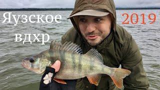 Рыбалка на Яузе ОБЗОР РЫБОЛОВНОЙ БАЗЫ В ДЕРЕВНЕ САВИНО