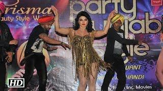 Rakhi Sawant's Hot & Bold Performance - Party Punjabi Style
