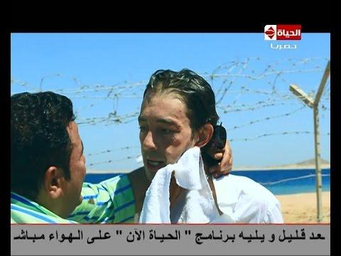 فؤش في المعسكر - الحلقة السابعة عشر ( 17 ) الفنان أحمد زاهر فى حلقة قوية - Foesh fel moaskar