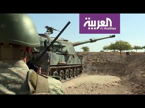 القوات التركية تشن هجوما عنيفا على رأس العين  - نشر قبل 2 ساعة