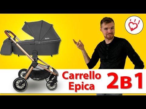 Carrello Epica универсальная коляска  2 в 1 - видео обзор Каррелло Эпика