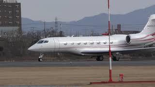 スマートな機体のGulfstream Aerospace G650(G-V1)  トヨタ社有機 離陸 県営名古屋空港