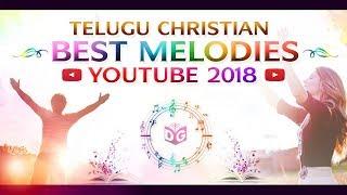Latest Telugu Christian Best Melodies 2018 Jukebox || Telugu Christian Audio Songs || Digital Gospel