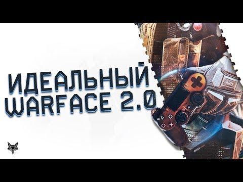 Миллион человек уже играет в Warface 2!Идеальный Варфейс без читов и с адекватным донатом!Обзор PS4! thumbnail