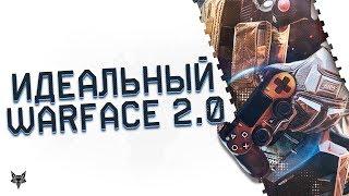 Миллион человек уже играет в Warface 2!Идеальный Варфейс без читов и с адекватным донатом!Обзор PS4!