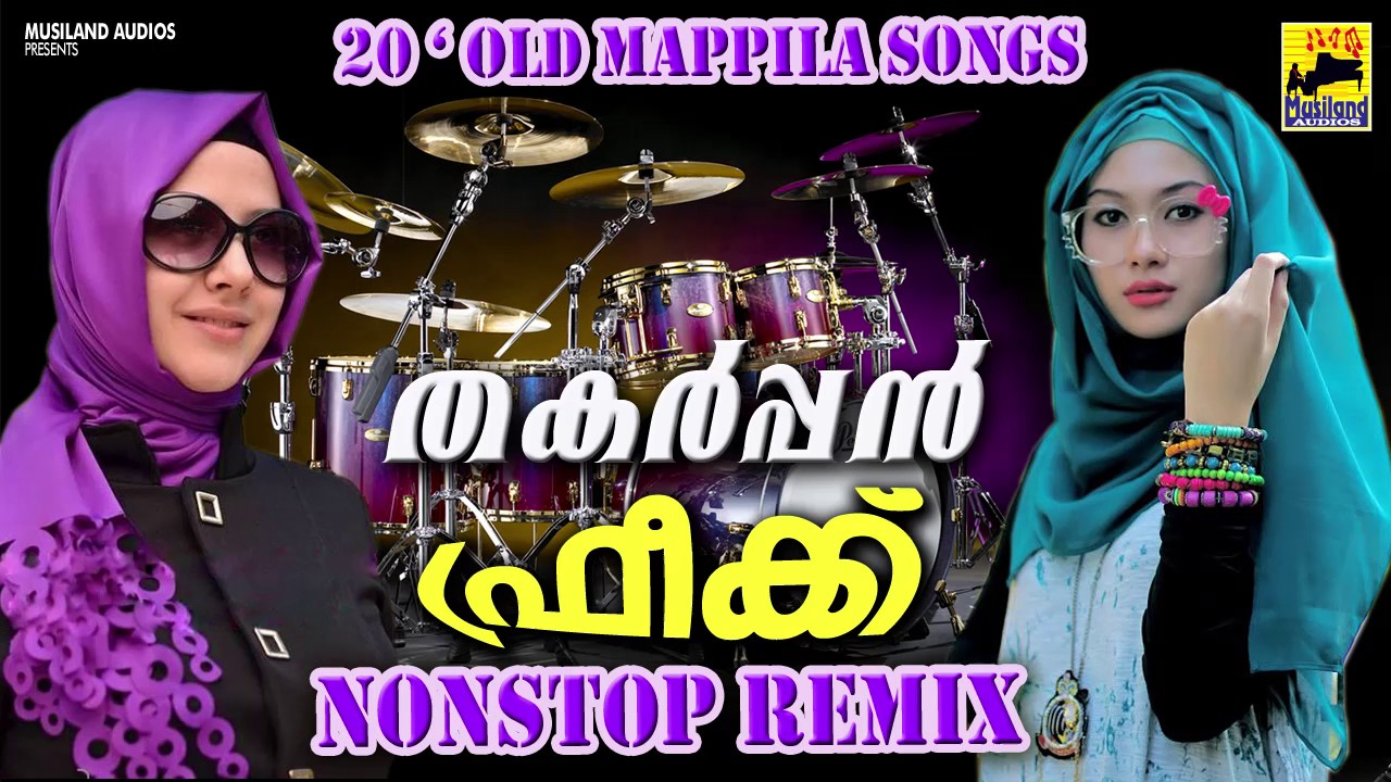 Pinoy love song collection non stop (tagalog remix) - video dailymotion
