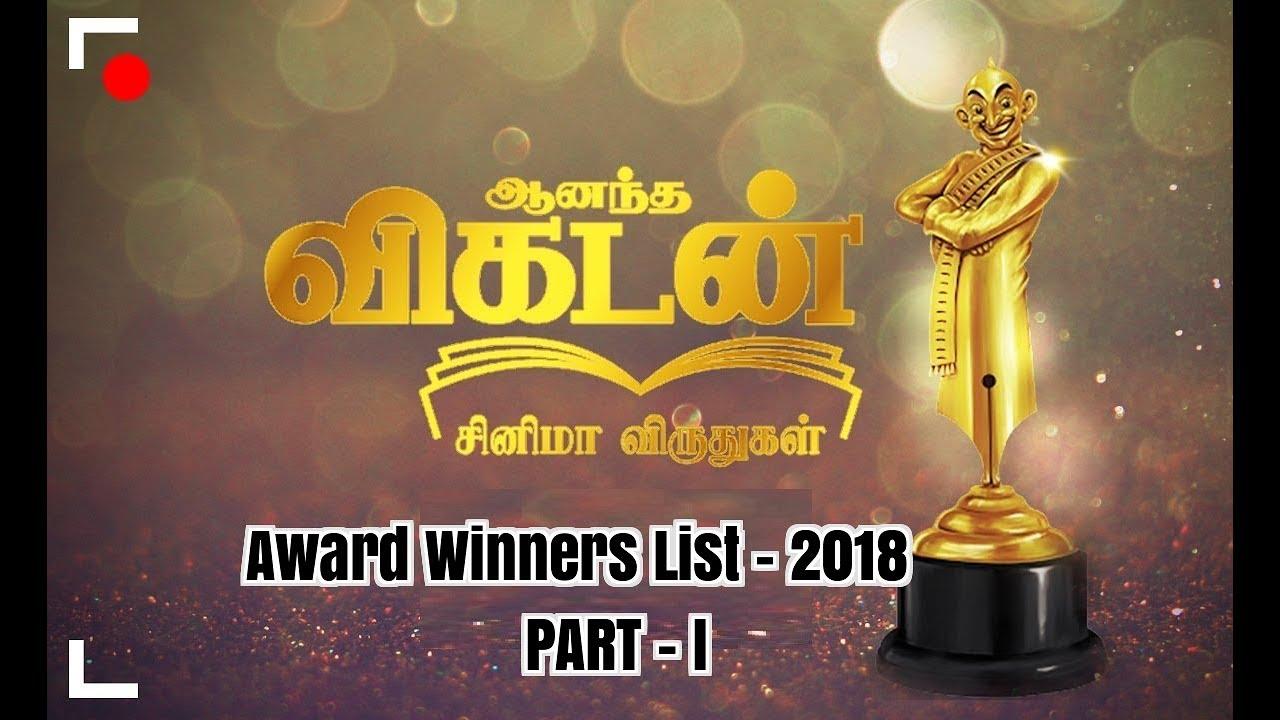 VIKATAN CINEMA AWARDS 2018 FULL WINNERS LIST - 1 | Vijay