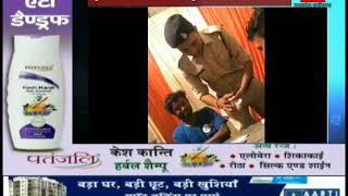 पुलिस आरक्षक का वर्दी में जुआ खेलते वीडियो वायरल…SSP ने किया सस्पेंड…