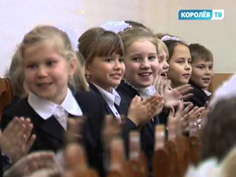 знакомства в московскои области бесплатно