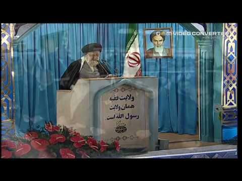 Iran's Supreme Leader Ayatollah Ali Khamenei 5