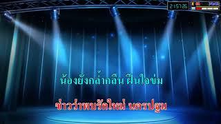 สาวเพชรบุรี-แสดงสด [ซาวด์ฟ้อน pepeMusic V8 Bank Easy]