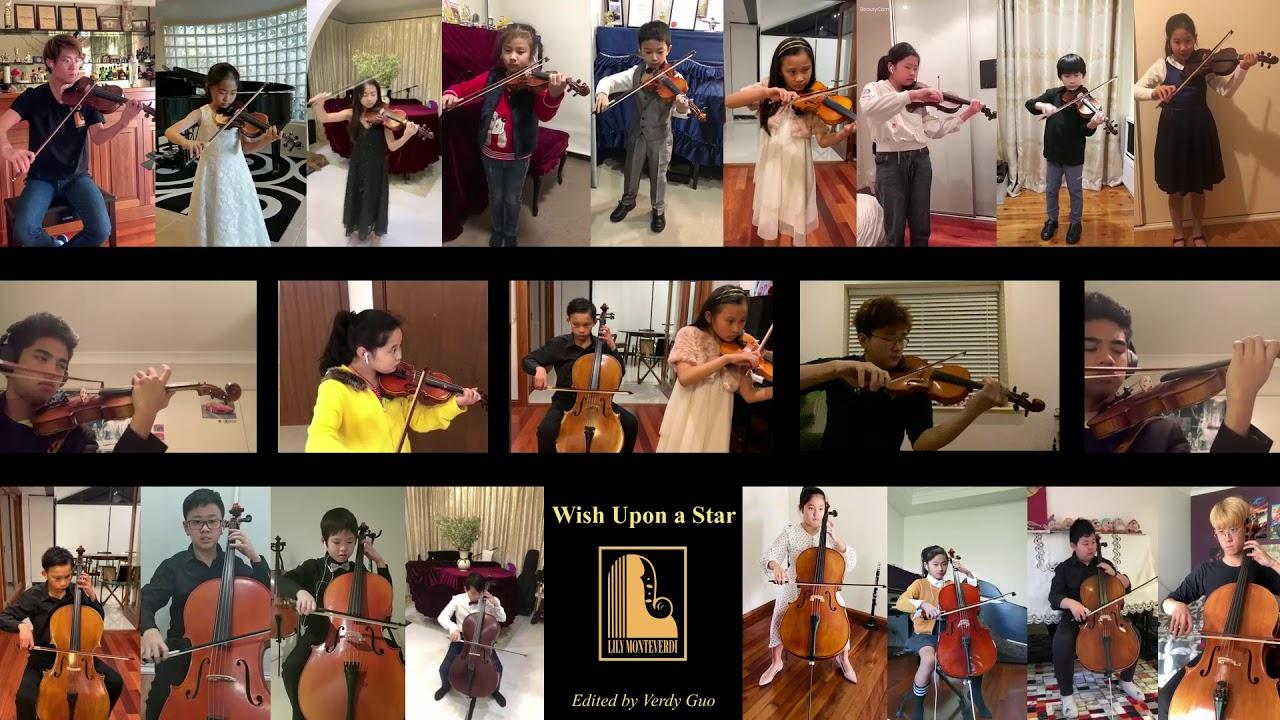 LMSM Quarantine String Ensemble