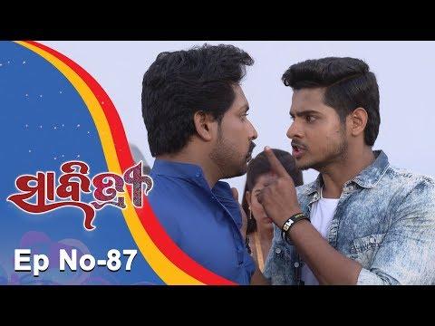 Savitri  Full Ep 87  17th Oct 2018  Odia Serial – TarangTV