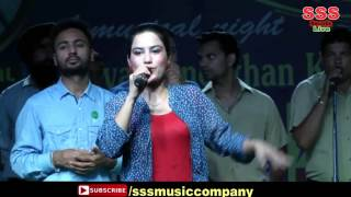 KAUR B LIVE SHOW//SSS Records||2018 New Latest Kaur B