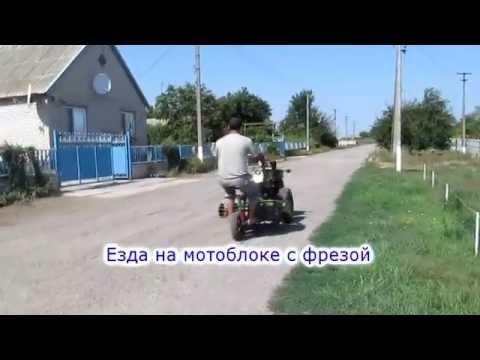 Транспортировка мотоблока с фрезой / Transportation motoblock with a milling cutter