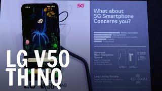 LG V50 ThinQ 5G, ecco l'anteprima del primo smartphone 5G di LG