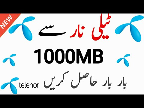 Telenor Free Internet 2018 || Get 1GB again And again