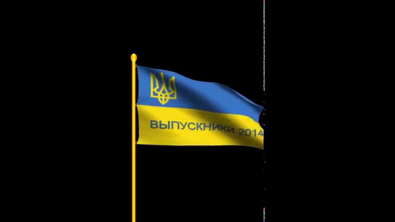 картинки флаг украины с надписью украина