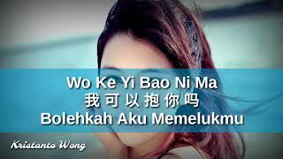 Wo Ke Yi Bao Ni Ma - 我可以抱你嗎 - 陳寧 Chen Ning (Bolehkah Aku Memelukmu)