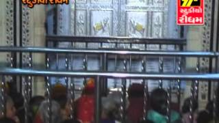 Param Krupalu Shri Vallabh Nandan