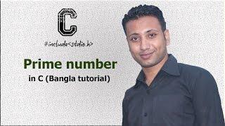 C programming Bangla Tutorial 5.103 : Prime number | মৌলিক সংখ্যা  নির্ণয়ের জন্য A,F,C
