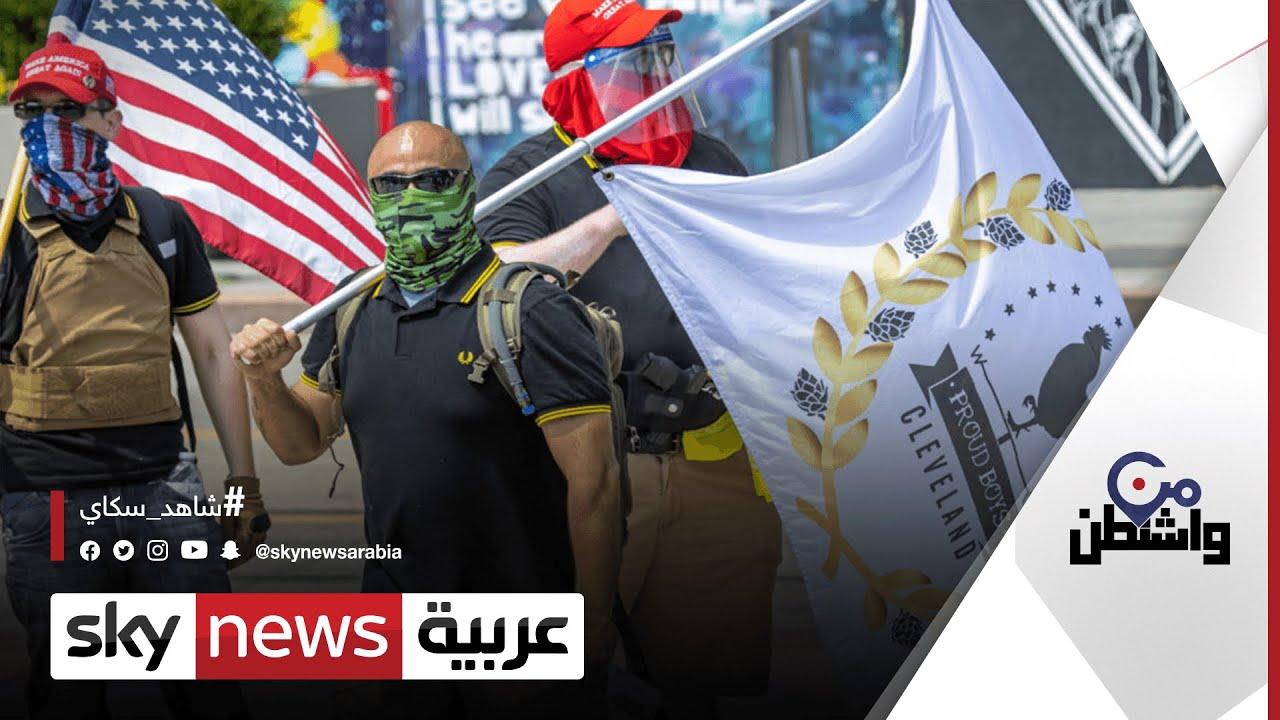 استراتيجية وطنية لمحاربة الإرهاب الداخلي | #من_واشنطن  - نشر قبل 4 ساعة