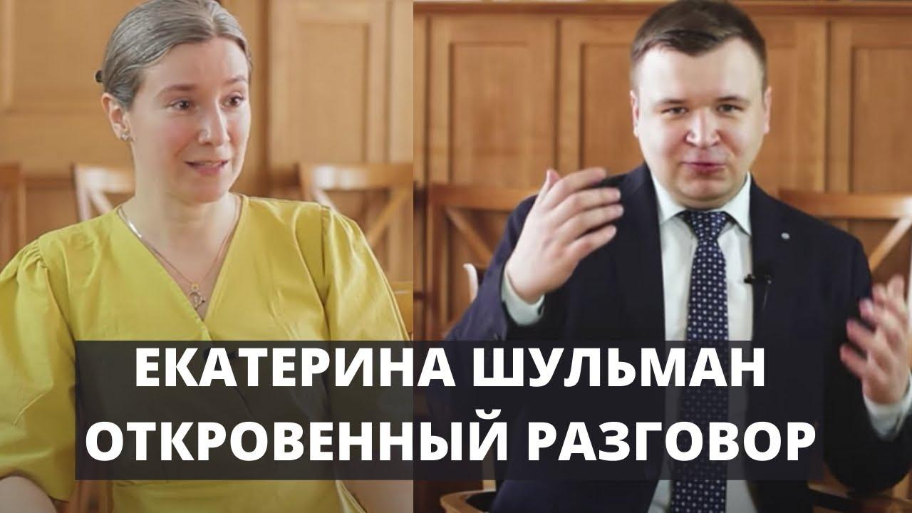 Екатерина Шульман. Большой разговор - борьба Грефа и Михалкова, геи и власть, прогноз после 1 июля