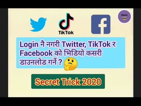 how-to-download-twitter,-tiktok-&-facebook-videos-without-login?-hd-video- -2020- -digital-mb