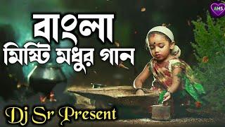 NonStop Bengali Love Song ।। Dj Sr Present ।। Top 5 Song ।। Arpan Music Studio