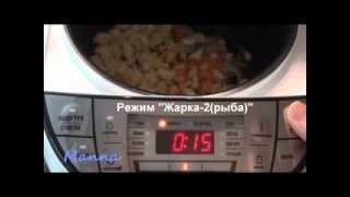 Суп овощной чечевичный пряный в BRAND 701