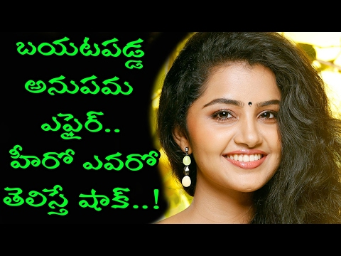 Anupama Affairs With Tollywood Top Hero | Anupama Love Affairs Leaked | Movie World